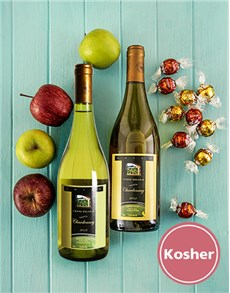 Rosh Hashanah - Rosh Hashanah: Kosher Wines with Apples and Lindt Balls!